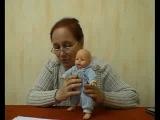 Рождение здорового потомства. 10. Жизнь после родов. Малышева Татьяна Алексеевна